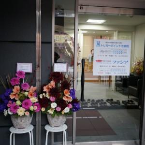 名東一社ビル1F エントランス内に入口があります